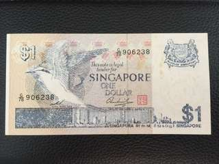 Singapore Bird $1 Error Print UNC note