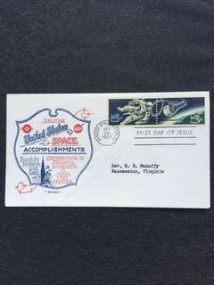 US 1967 Space Accomplishments Se-tenant Pair FDC stamps