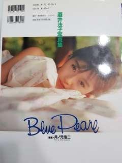 JAPANESE Star Noriko Sakai biography album