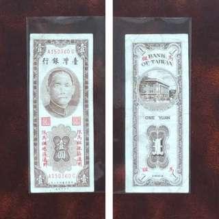 🚚 馬祖43年1元