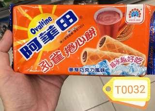 台灣直送 阿華田味捲心餅 (63g)