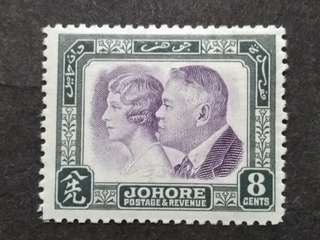 Malaya 1935 Johore Sultan Sri Ibrahim With Sultana Single Issued -1v MLH Stamps
