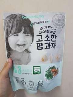 Bebedang Organic Brown Rice Snack- Cheese & Pumpkin (50G)