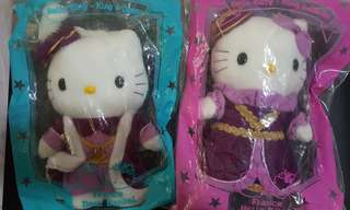 Hello Kitty and Dear Daniel France