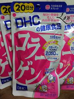 DHC COLLAGEN 20day SUPPLY(sold out nxt stock on August)