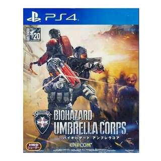 PS4 Biohazard Umbrella Corps R3
