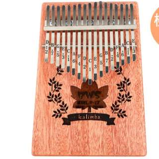 🚚 Kalimba 17 keys with Instruction and Tune Hammer, Portable Thumb Piano (Maple Design)
