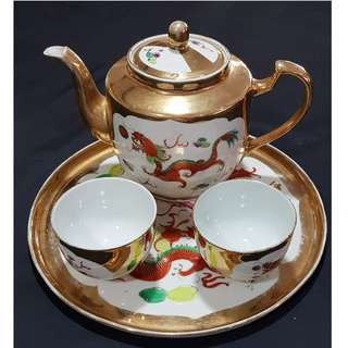 Vintage Chinese Wedding Teapot Set Gold Phoenix 1950s