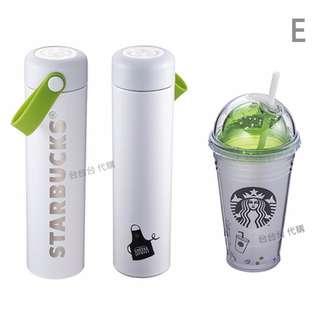 【台灣 Starbucks CJ Milady不鏽鋼杯 / CJ女神Togo冷水杯】星巴克 台灣代購 水杯 保溫瓶 保溫杯