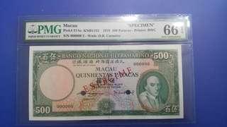 可講價 澳門前葡國政府1979年大西洋國海外匯理銀行500元(光頭佬)標本有PNG評分 EPQ66高分(2017年書價棵紙$13000元)現平售$10000元市面罕有(只收回買入價)