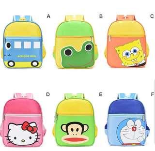 Kids School Bag (preorder)