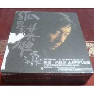 王傑 王杰 Dave Wong Wang jie 2 cds MTV vcd classic hits