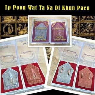 LP Phoon Wat Ta Na Di
