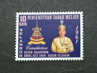 Federation Of Malaya 1961 Installation Sultan Salahuddin Selangor Single Issued - 1v MLH Stamp