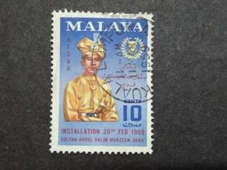 Malaya 1959 Installation Of Kedah Sultan Abdul Halim Muazzam Shah Single Issues - 1v Used Stamps