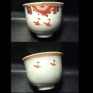聽雨樓:#MFC-0022:【民國】粉彩抗戰機鈴鐺大茶杯一隻