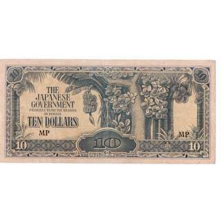 1942 Japanese Invasion Money Ten Dollar Banana Banknote