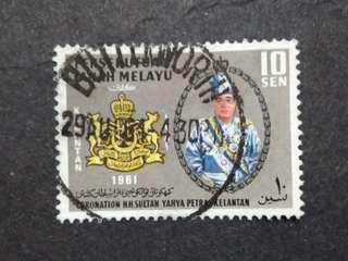 Federation Of Malaya 1961 Coronation H.H.Sultan Kelantan Yahya Petra Kelantan Single Issued - 1v Used Stamps #4