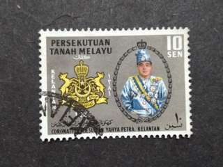Federation Of Malaya 1961 Coronation H.H.Sultan Kelantan Yahya Petra Kelantan Single Issued - 1v Used Stamps #5