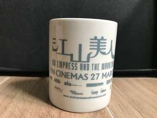 [Collector's item] Movie 'An Empress and the Warriors' Mug