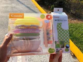 Brand new Combi cooking set and handy apron