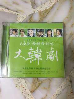 Korean drama songs 3 CD