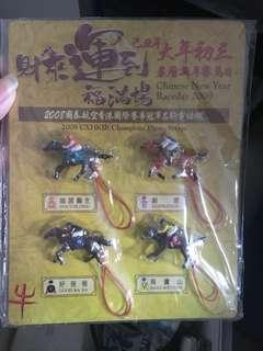 馬會名驅電話繩