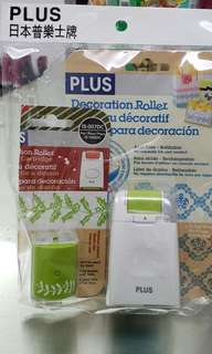 Plus decoration roller