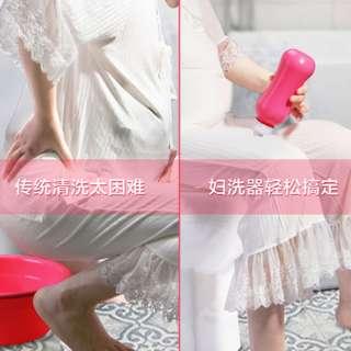 400ML 便攜式肛門陰道私處清洗器 (適合行動不便人士,如懷孕及長者) Portable Empty Bidet Bottle Handheld Sprayer