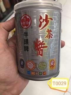 台灣直送  牛頭牌沙茶醬