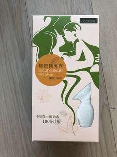 BN V-Coool Manual Silicone Breast Pump / Milk Saver