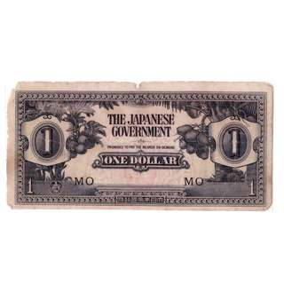 1942 Japanese Invasion Money One Dollar Banana banknote