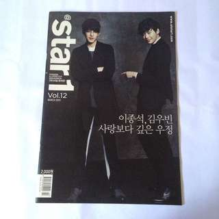 Star1 magazine - Woobin Lee Jongsuk Apink - newspaper like magz