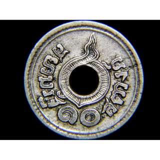 1928年暹邏王國(Kingdom of Siam)佛教飾紋10薩丁圓孔鎳幣(暹皇拉瑪七世時期)