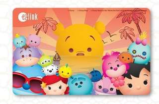 Brand new limited edition tsum tsum ezlink card