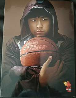 Jay Chou Collector's item: Photo album of Kungfu Dunk
