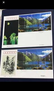 China Stamp- 1998-6 Miniature Sheet A/B FDC