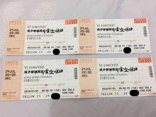 黃子華 演唱會門票