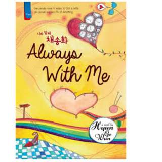 Ebook Always With Me - Hyun Go Wun