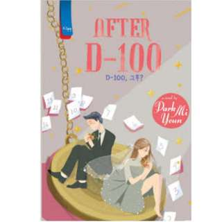 Ebook After D-100 - Park Mi Youn