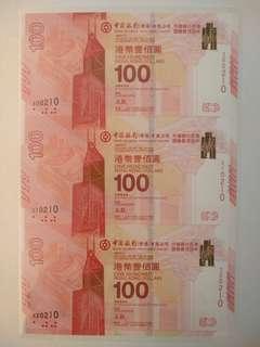 中銀紀念鈔三連張(生意靈,生意第一)
