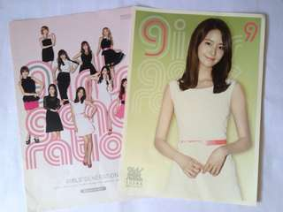 SNSD Girls Generation Yoona - bromide poster - original - smtown - photocard photo card SM.ART Exhibition