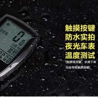 INBIKE 單車無線碼表 中文(夜光觸屏)