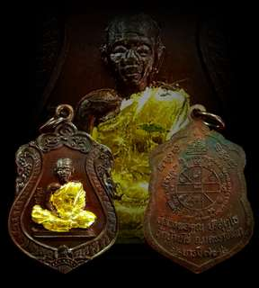 Rian Sema Luang Phor Koon