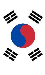 韓國代購服務