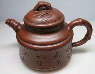 🚚 [老茗器]紫砂壺~大品紅土 圓竹壺 單孔出水 有落款 580CC