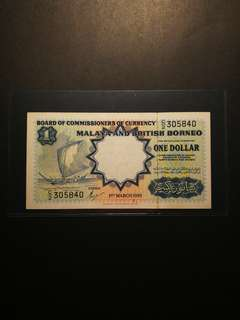 Malaya and British Borneo $1 1959 Thomas