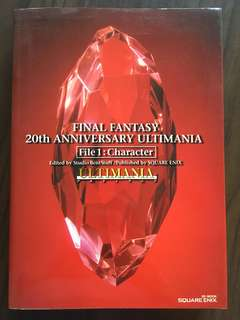 Final Fantasy 20th Anniversary Ultimania