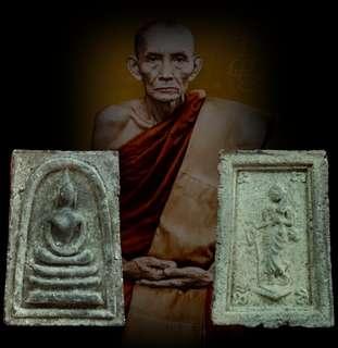SomDej Lang Sivali / Luang Phor Guay