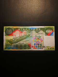 Singapore Ship Serials $500